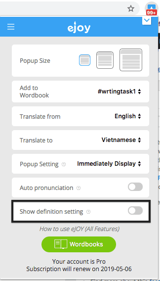 How to use eJOY eXtension | eJOY ENGLISH