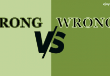 Difference between wrong and wrongly